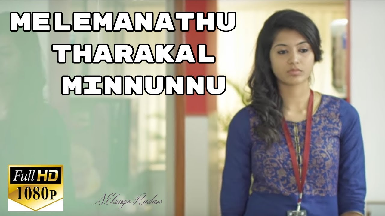 mele manathu tharakal minnunnu mp3 song