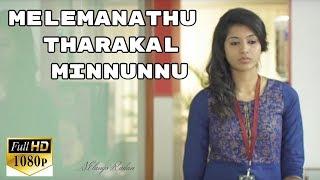 Mele Manathu Tharakal Minnunnu Malayalam Album song