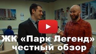 видео Строительная компания