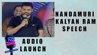 Nandamuri Kalyan Ram Speech @ Naa Nuvve Movie Audio Launch | Tamannaah