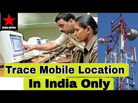 How To Trace Track Locate Lost Stolen Cell Phone Mobile Idea Airtel Jio Vodafone