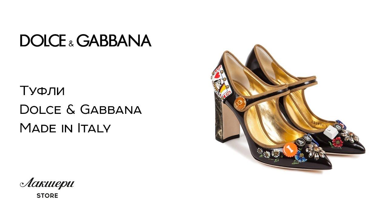 18 июл 2010. В 90-е подобную модель туфель носила и кейт мосс, что также повлияло на популярность mary jane shoes. Ralph lauren chanel gucci. Туфли мэри джейн сегодня. Современные туфли мэри джейн разнообразны, они совершенно не зависят от какого-либо стиля. Фасон «мэри джейн».