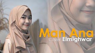 Download Lagu Man Ana - El Mighwar (Cover) mp3
