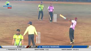 Star CC Vs   Waghjai Warriors | |Ratnagiri Champions Trophy 2018 | Day 2 thumbnail