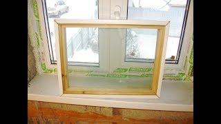 как сделать деревянный стеклопакет своими руками