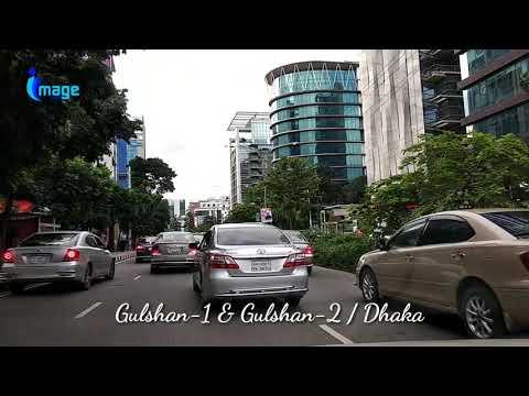 Modern Dhaka City Street View | Digital Dhaka | Car Driving on Gulshan Road