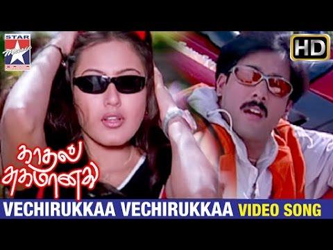 Kadhal Sugamanathu Tamil Movie Songs HD | Vechirukkaa Vechirukkaa Video Song | Tarun | Shiva Shankar