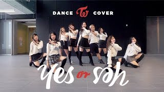 """TWICE """"YES or YES"""" Dance Cover [Limelight]"""