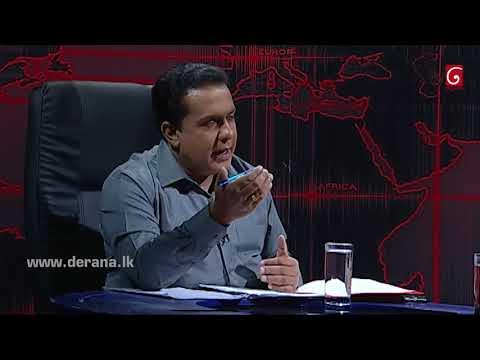 360 with Anura Kumara ( 15-01-2018 )
