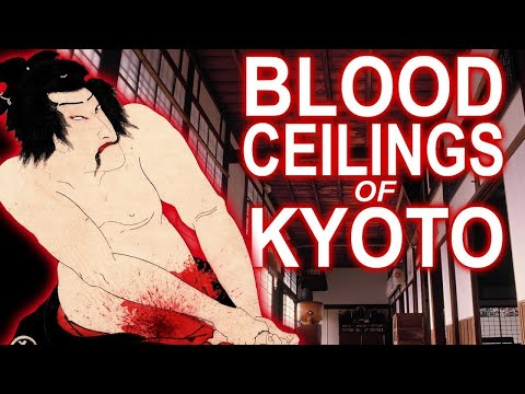The Blood Ceilings of Kyoto