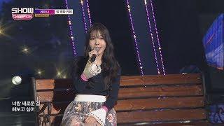 Show Champion EP.239 RAINA - Loop (Feat. Aron of NU'EST) [레이나 - 밥 영화 카페 (Feat.아론) ]