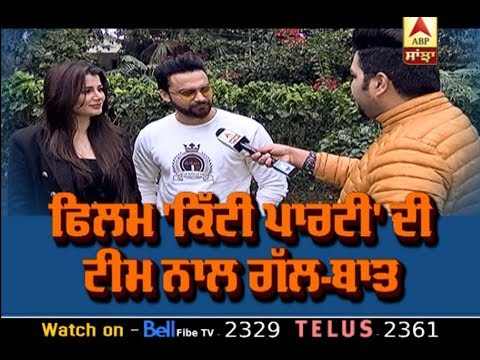 kainaat Arora and Nav Bajwa interview about kitty Party | Releasing Tomorrow