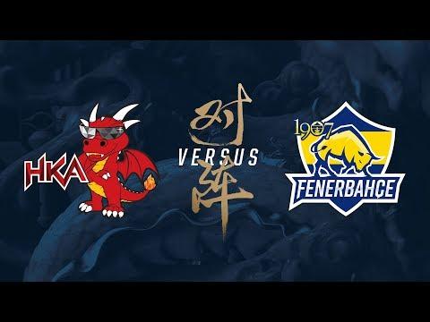HKA vs. FB  | Play-In Day 4 | 2017 World Championship | Hong Kong Attitude vs.1907 Fenerbahçe Espor