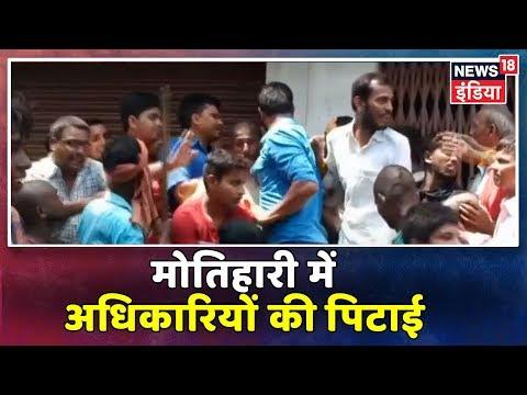 Breaking News: Bihar