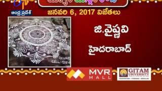 Mutyala Muggula Poti | Winners List 6th January | ETV Andhra Pradesh