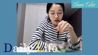 춘튜브) 유튜브 컨셉 고민 / 세종시 샐러드 맛집 / …