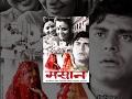 Mashan Superhit Nepali Movie Ft Raj Ballav Koirala Keki Adhikari ...