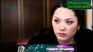 Гулжигит Сатыбеков   Кош бол!  New 2016