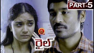 Rail Full Movie Part 5 - 2018 Telugu Full Movies - Dhanush, Keerthy Suresh - Prabhu Solomon