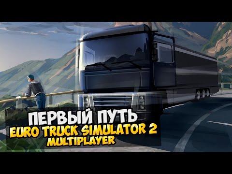 смотреть игру евро трек симулятор 1