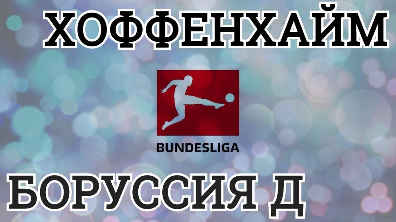 Витебск – Неман. Прогноз на матч 14.07.2018