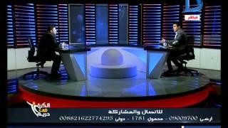 رضا عبد العال: محمد صلاح أحسن من فيريرا 100 مرة