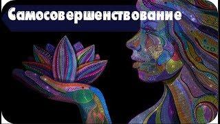 Почему тяжело жить • Уроки души, ваши задачи в этом воплощении • Магия жизни