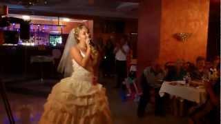 красивая песня невесты и жениха