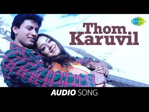 Star | Thom Karuvil Irunthom song