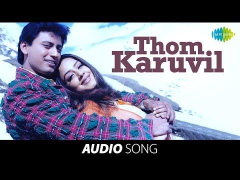 Star  Thom Karuvil Irunthom song