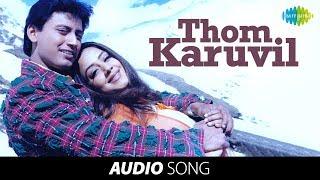 Star | Thom Karuvil Irunthom song