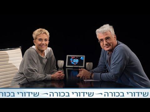 חוצה ישראל עם קובי מידן - אבירמה גולן