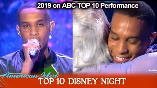 """Dimitrius Graham """"You'll Be in My Heart"""" HUG FROM KATY PERRY