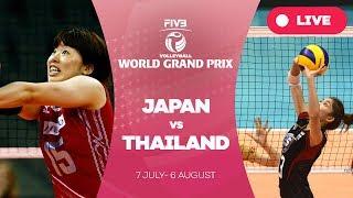 Japan v Thailand - Group 1: 2017 FIVB Volleyball World Grand Prix