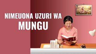 """Anzeni Maisha Mapya - """"Nimeuona uzuri wa Mungu"""" (Video Rasmi ya Muziki)"""