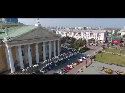 Челябинск на высоте: Театр оперы и балета