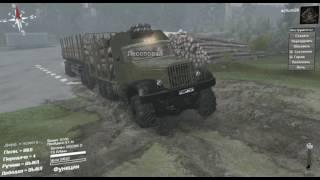 Spintires™  ЯаЗ 214 «Phantom» версия 1 5;