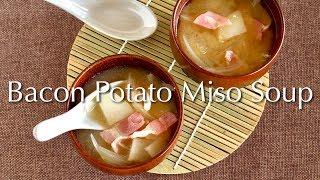 Bacon Potato Miso Soup (EASY BASIC Recipe) | OCHIKERON | Create Eat Happy :)