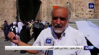 محكمة الاحتلال العليا تشرعن صلوات اليهود في باحات الأقصى