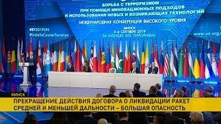 Лукашенко: мы не будем производить или размещать ракеты средней и меньшей дальности