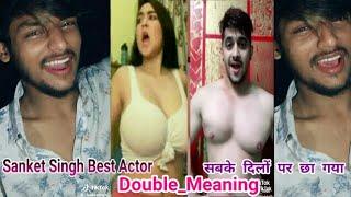 Tera Dil Koi Jab Bhi Dukhayega Sanket Singh Best Actor |!| Sanket Tik Tok Musically Videos 2019