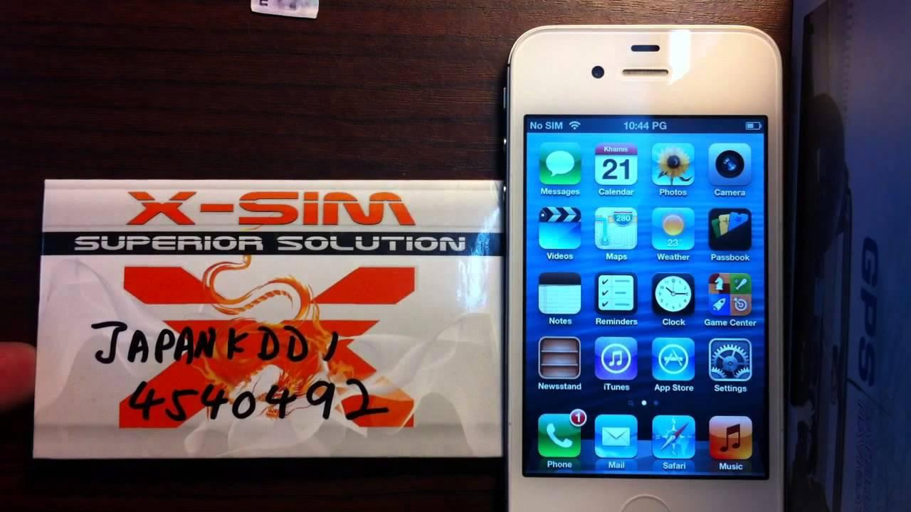 Unlock iphone 4s Japan KDDI CDMA on iOS 6 1 2 by X-sim (Malaysia Digi Sim)