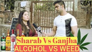 Alcohol vs Marijuana - Which Is Better Alcohol Or Marijuana - Public Reaction