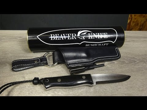 Новый нож от