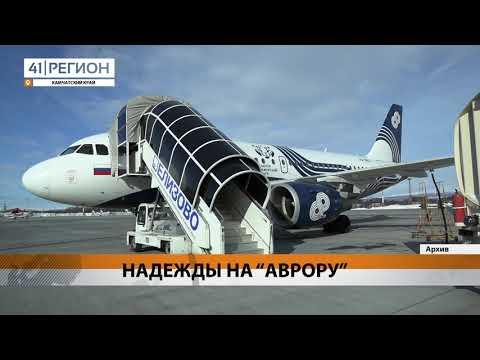 Новости Камчатки за 14 января 2021