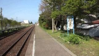 アニメ 「花咲くいろは」 のと鉄道 西岸駅から湯乃鷺駅に