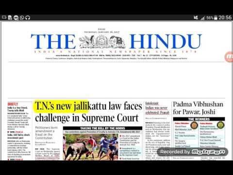 The hindu in hindi 26-1-2017 द हिन्दू हिन्दी में