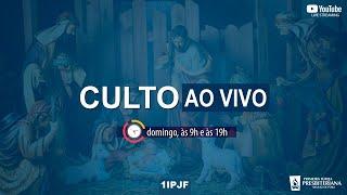 CULTO DOMINICAL - 27/12/2020 MANHÃ