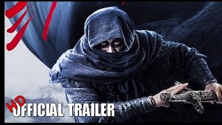 Sword Master Movie Trailer 2017 HD - Peter Ho Movie