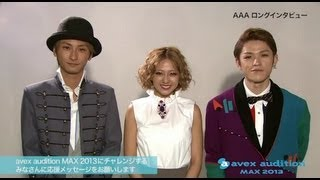 avex audition MAX...